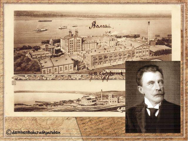 Сызранско-Печорский асфальтовый завод с 1871 г. Темашевский сахарный завод с...
