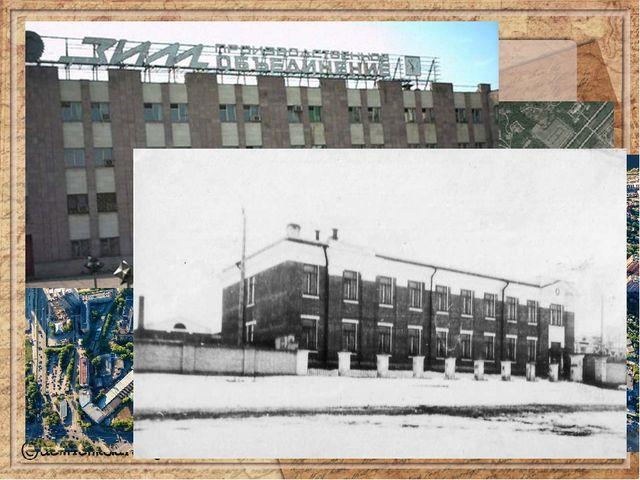 Продукция XX в. 1902-1903 гг. – Сергиевский завод взрывчатых веществ; 1905 г....