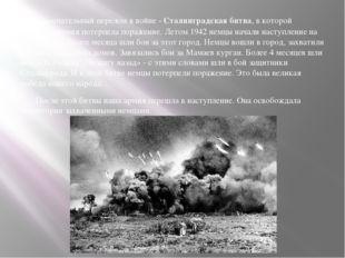 Окончательный перелом в войне -Сталинградская битва, в которой немецкая арм