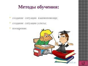 этапы урока Для успешного проведения урока-соревнования «Знатоки информатики