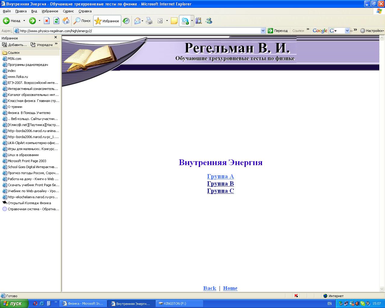 hello_html_m8ecc9d9.png