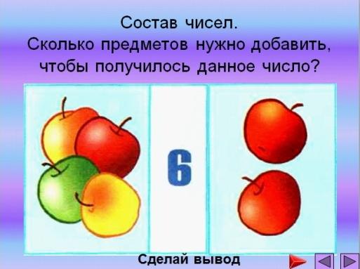hello_html_m3ead1460.jpg