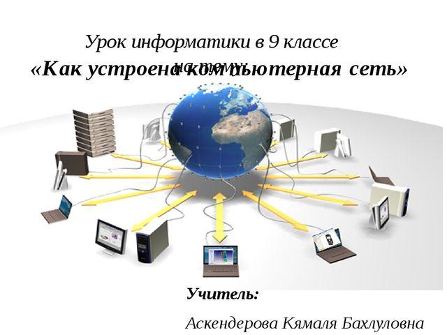 А ты представляешь свою жизнь без интернета?