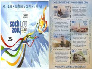 Сочи 2014: Зимние Олимпийские игры 2014— международное спортивное мероприят