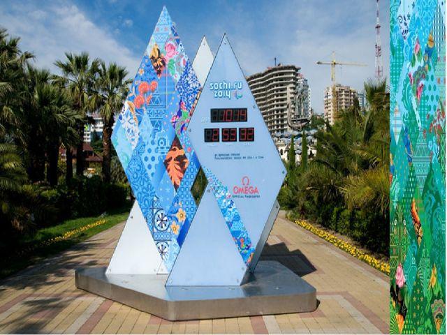 Олимпийские часы Ровно за 1000 дней до начала Олимпийских игр в Сочи во многи...