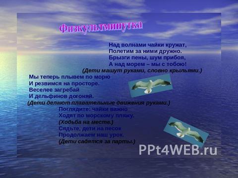 hello_html_m43bffdb6.png
