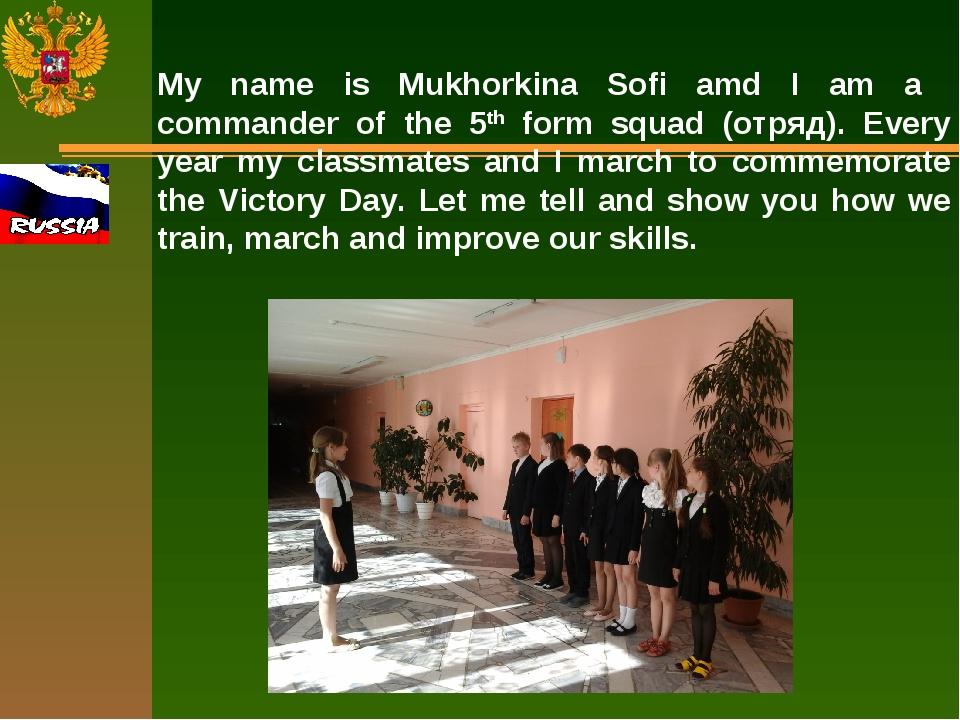 My name is Mukhorkina Sofi amd I am a commander of the 5th form squad (отряд)...