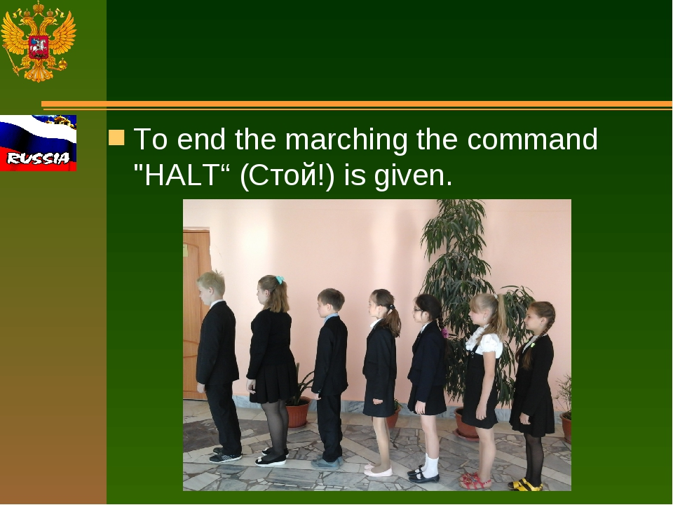 """To end the marching the command """"HALT"""" (Стой!) is given."""