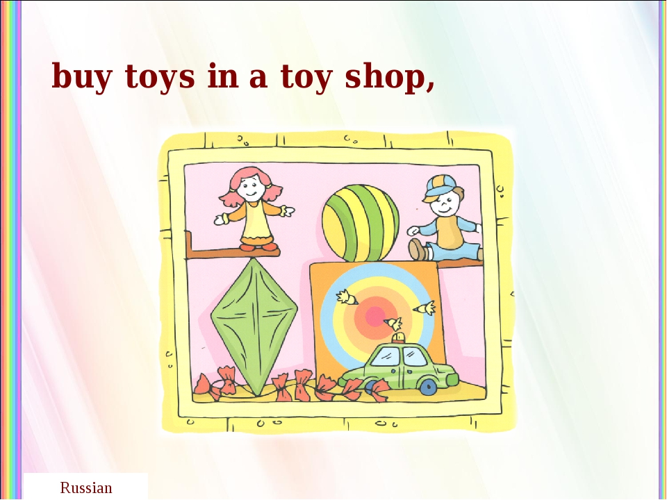 buy toys in a toy shop, Russian