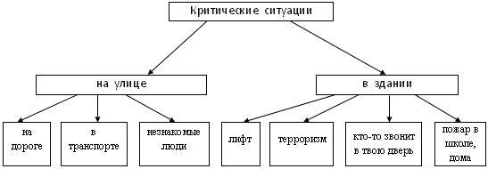 hello_html_5ecaf147.jpg
