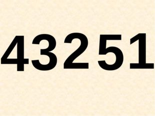 1 4 3 5 2