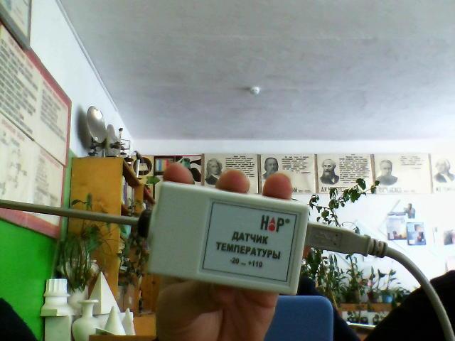 hello_html_m26a71205.jpg