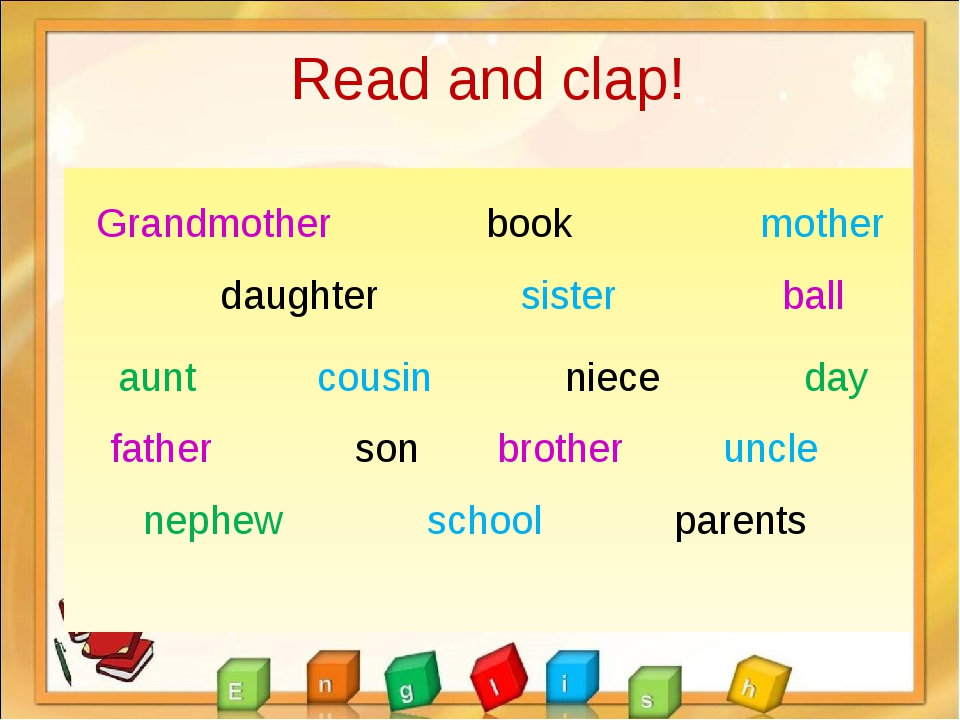 Read and clap! Grandmother book mother daughter sister ball aunt cousin niece...