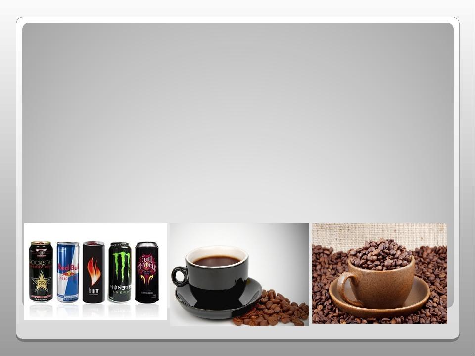3 место: консервированные продукты Консервы- это мертвые продукты приправл...