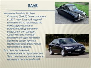 КомпанияSwedish Airplane Company (SAAB) была основана в1937году. Главной за