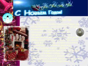 Когда на Руси впервые стали отмечать Новый Год 1 января? С 1700 года Царь Пет