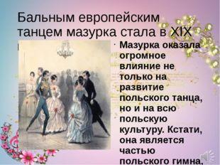 Бальным европейским танцем мазурка стала в XIX веке Мазурка оказала огромное