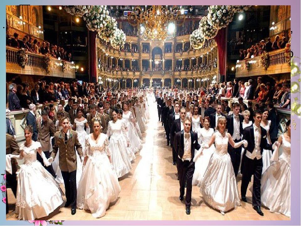 Полонез Торжественный танец-шествие в умеренном темпе, имеющий польское проис...