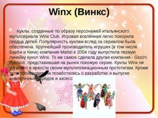 Winx (Винкс) Куклы, созданные по образу персонажей итальянского мультсериала