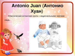 Antonio Juan(Антонио Хуан) Классическая испанская кукла с национальными чер