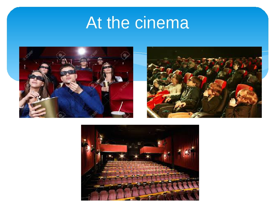 at the cinema essay