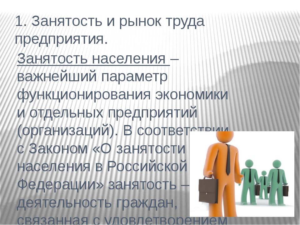 рекомендации по подготовке к экзамену студентов старшекурсников специальности связи с