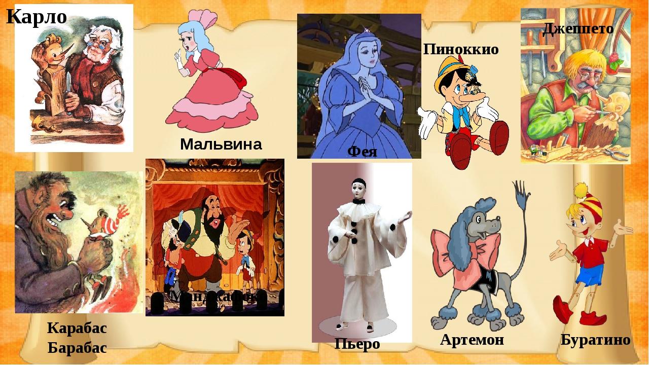 Борис Галанов Книжка Про Книжки