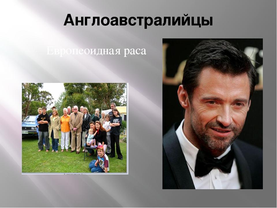 Альберт Наматжира