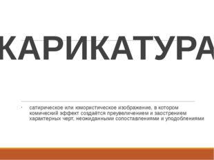 https://ds03.infourok.ru/uploads/ex/0fbe/00015bc5-80dde67c/310/img0.jpg