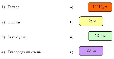 hello_html_39dab10d.jpg