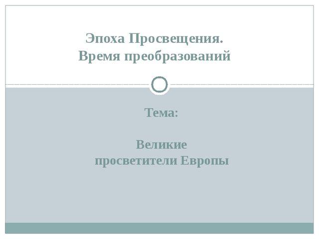 Проверочная работа по чтению по бунееву - Русский язык для нас