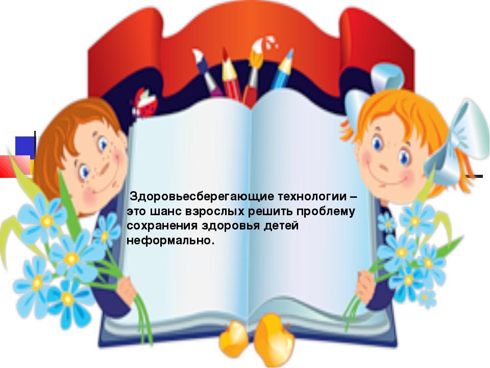 hello_html_12a2fef1.jpg