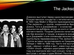 The Jackson 5 Джексон выступал перед одноклассниками на Рождественских конце