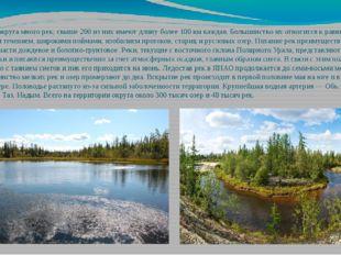 В пределах округа много рек; свыше 200 из них имеют длину более 100 км каждая