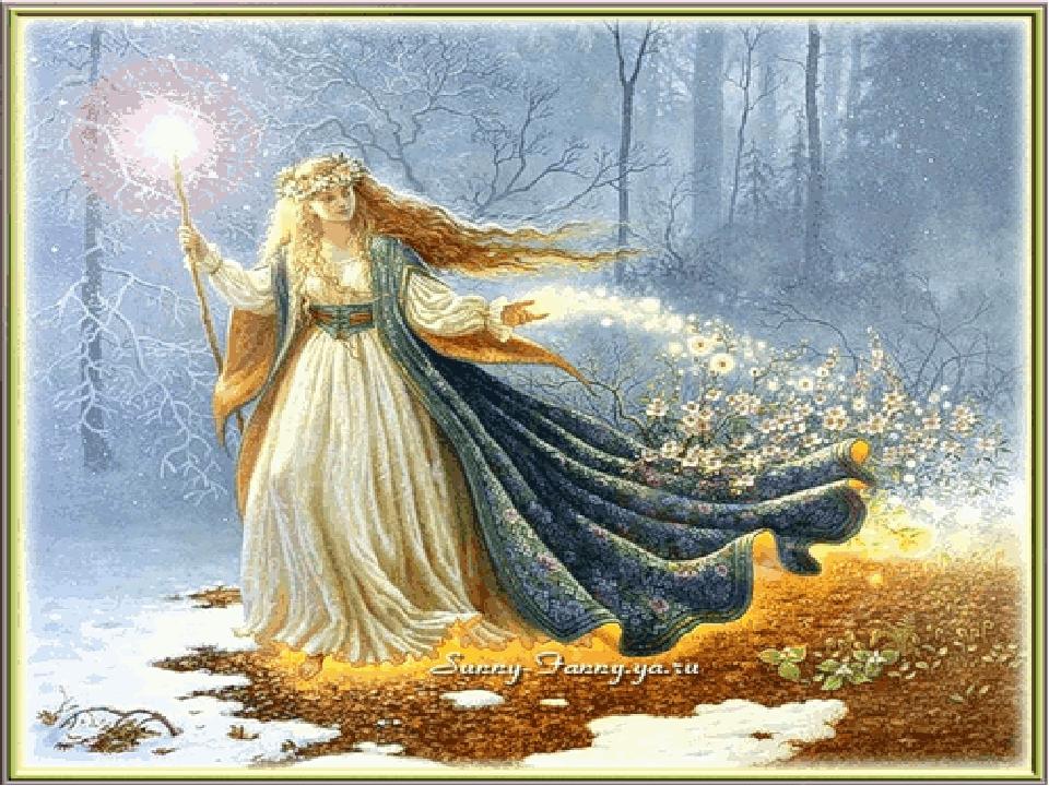 Привітанням журавля Я пробуджую поля, Наповняю ручаї Та заквітчую гаї. Кожен...