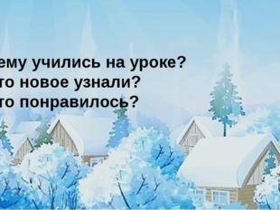 © InfoUrok.ru Спасибо за отличную работу!