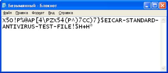 hello_html_m73e6a04e.png