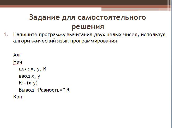 hello_html_1e125927.png