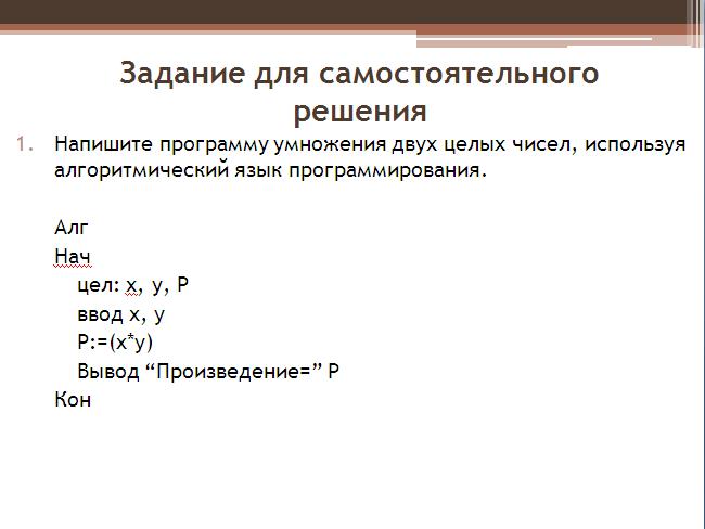 hello_html_m6eb1d2e1.png