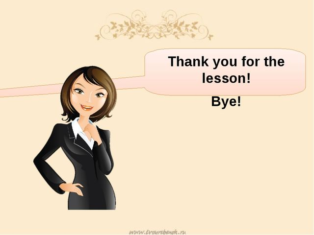 Thank you for the lesson! Bye!