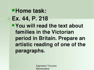 Home task: Ex. 44, P. 218 You will read the text about families in the Victo