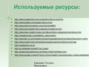 Используемые ресурсы: http://www.englishclub.com/vocabulary/idioms-food.htm h
