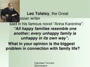 "Leo Tolstoy, the Great 					Russian writer said in his famous novel ""Anna Ka"