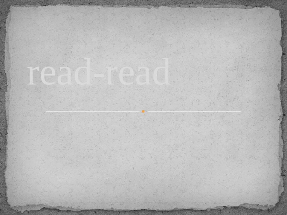 read-read