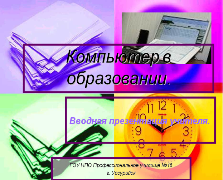 hello_html_1719448f.png