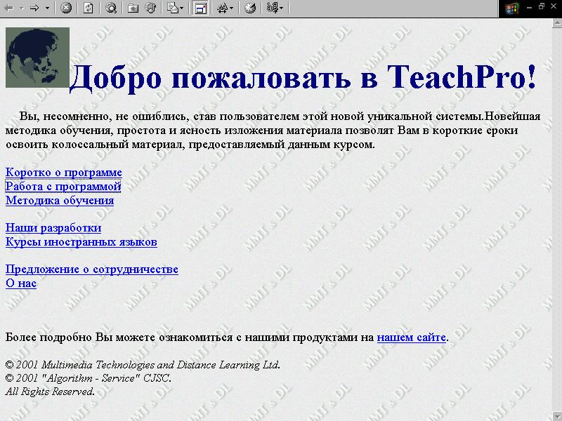 hello_html_717e9458.png