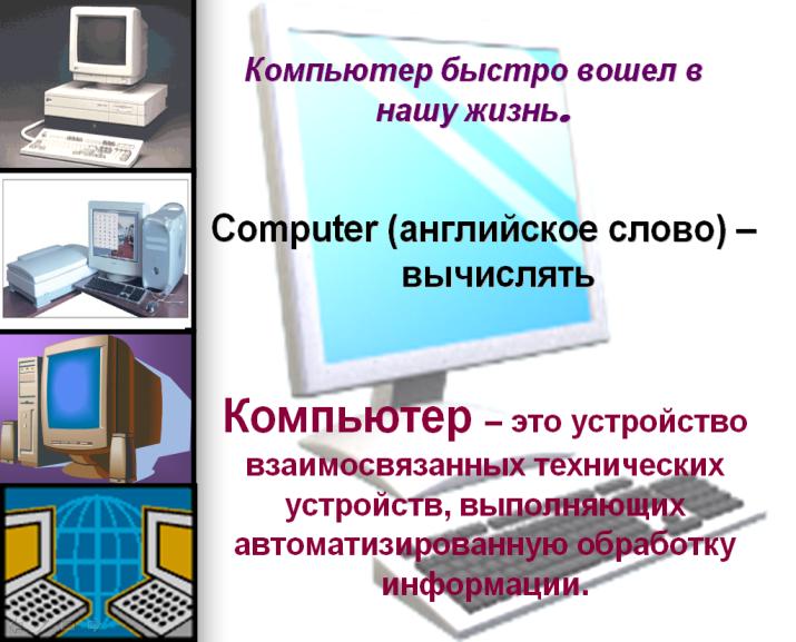hello_html_c32e9ed.png