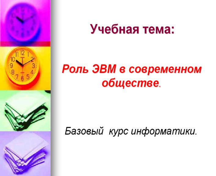 hello_html_m9fac8b7.png