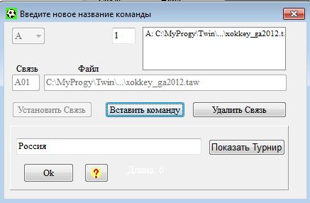 hello_html_m3017ea1e.png