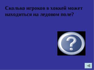 Какие слова пропущены в пословице? Труд человека______, лень ______. Кормит,